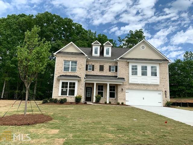 2453 Oxenwood Dr, Marietta, GA 30064 (MLS #8750301) :: Bonds Realty Group Keller Williams Realty - Atlanta Partners