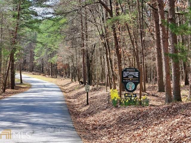 0 Hanes Ridge Rd #56, Clarkesville, GA 30523 (MLS #8754512) :: Athens Georgia Homes