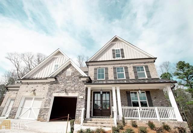 1600 Parsons Ridge, Johns Creek, GA 30097 (MLS #8759609) :: Scott Fine Homes