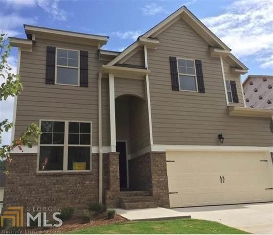 4159 Elm Trace Dr, Loganville, GA 30052 (MLS #8759864) :: Scott Fine Homes