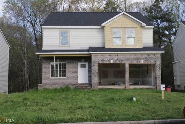 4609 Creekside Cv 18 CRE, Atlanta, GA 30349 (MLS #8760115) :: Military Realty