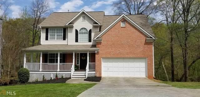 1665 Reynolds Mill Dr, Lawrenceville, GA 30043 (MLS #8763033) :: Rettro Group