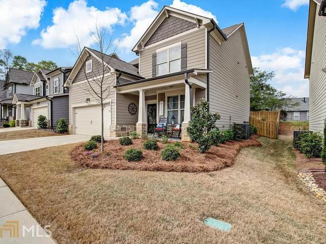 6132 Stella Light Dr, Flowery Branch, GA 30542 (MLS #8767027) :: Bonds Realty Group Keller Williams Realty - Atlanta Partners