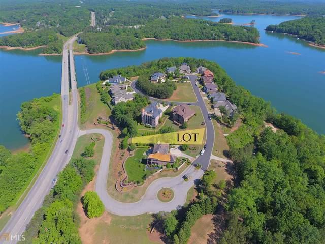 2705 High Vista Pt, Gainesville, GA 30501 (MLS #8767501) :: The Heyl Group at Keller Williams