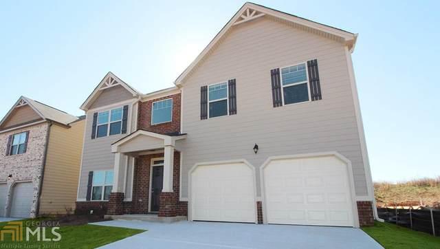 425 Emporia #57, Mcdonough, GA 30253 (MLS #8767550) :: Buffington Real Estate Group