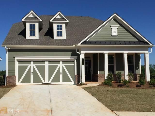 5071 Watchmans Cv, Gainesville, GA 30504 (MLS #8767986) :: Rettro Group