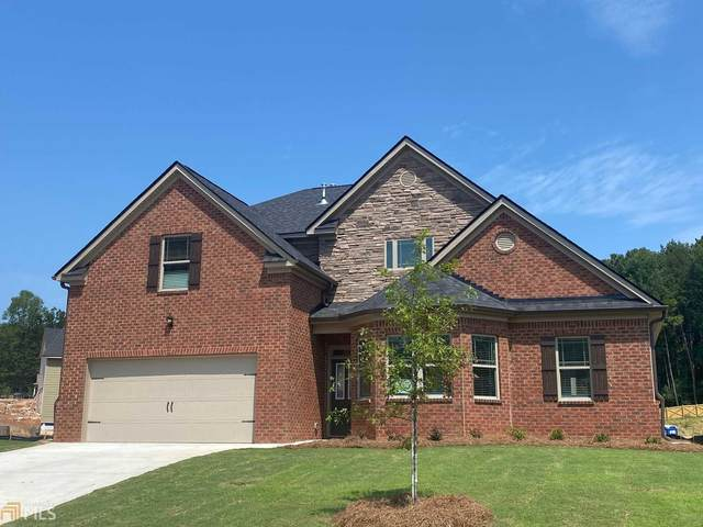 2467 Rose Hill Ct #7, Lawrenceville, GA 30044 (MLS #8769294) :: Crown Realty Group