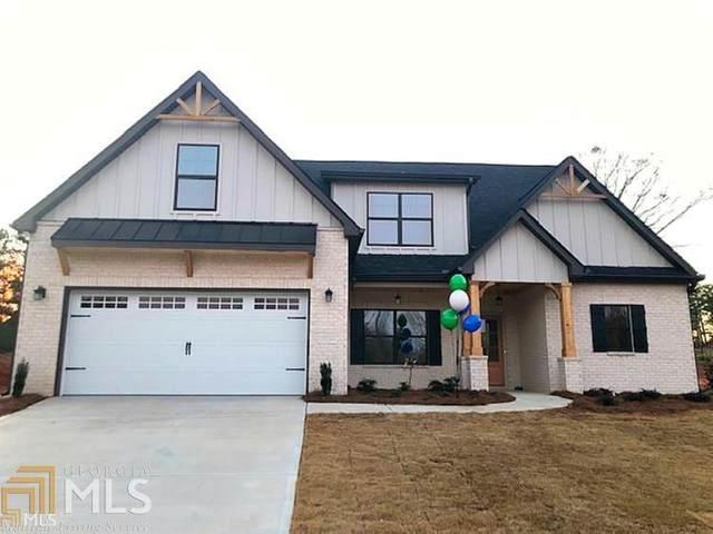 816 Cazadero Ct #156, Locust Grove, GA 30248 (MLS #8770146) :: Buffington Real Estate Group