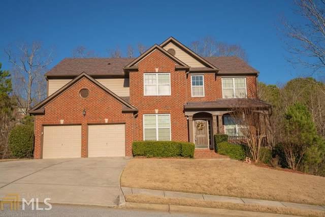 734 Weller Path, Sugar Hill, GA 30518 (MLS #8778185) :: Bonds Realty Group Keller Williams Realty - Atlanta Partners