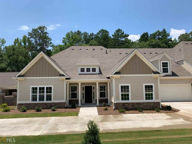 175 Legends Way, Hiram, GA 30141 (MLS #8780984) :: RE/MAX Center