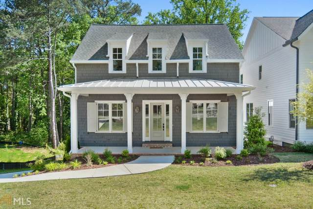1264 Hayes Dr, Smyrna, GA 30080 (MLS #8787529) :: Bonds Realty Group Keller Williams Realty - Atlanta Partners