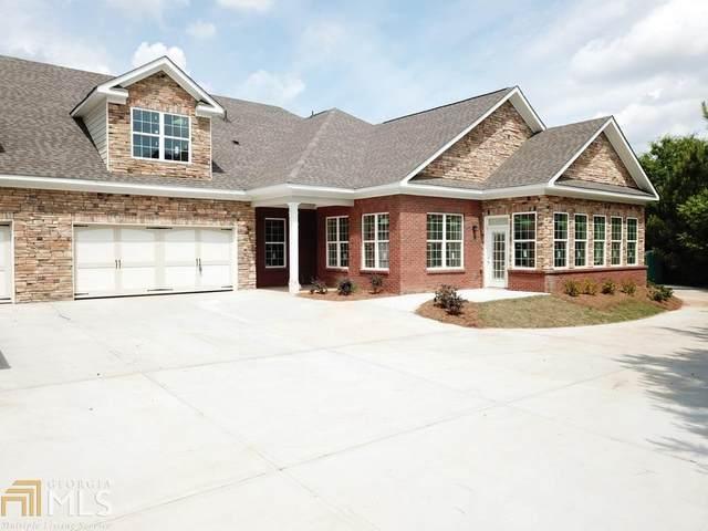 201 Haven Cir, Douglasville, GA 30135 (MLS #8789560) :: Athens Georgia Homes
