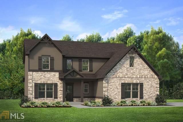 217 Seth Ter #6, Mcdonough, GA 30252 (MLS #8798590) :: Buffington Real Estate Group