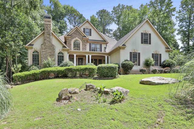23 Muirfield Ct, Newnan, GA 30265 (MLS #8798603) :: Keller Williams Realty Atlanta Partners
