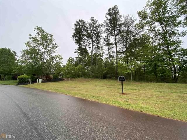 1019 Bear Paw Ridge, Dahlonega, GA 30533 (MLS #8800884) :: The Heyl Group at Keller Williams