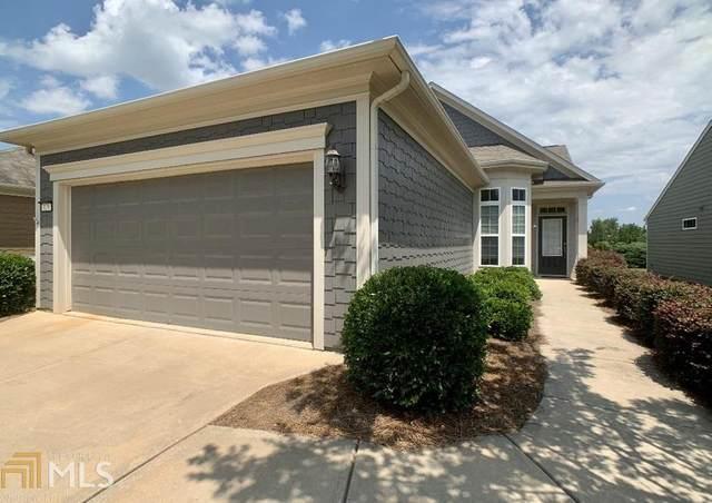 129 Plumleaf Ct, Griffin, GA 30223 (MLS #8803999) :: Buffington Real Estate Group