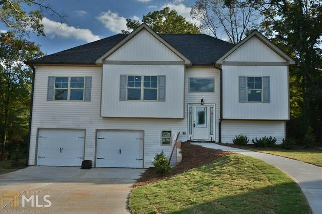 104 Cottage Way, Euharlee, GA 30145 (MLS #8810062) :: The Heyl Group at Keller Williams