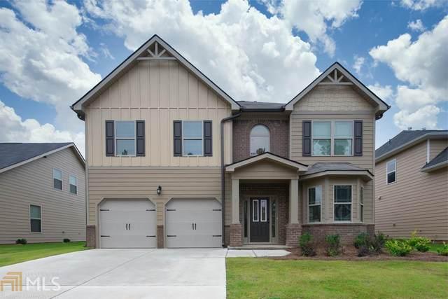 143 Brookview Dr Lot 454, Newnan, GA 30265 (MLS #8812142) :: Crown Realty Group