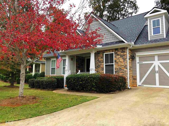 1030 Mira Vista Cv, Greensboro, GA 30642 (MLS #8817044) :: Tim Stout and Associates