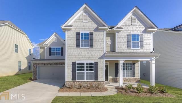 3652 Parkside Vw, Dacula, GA 30019 (MLS #8834549) :: Keller Williams Realty Atlanta Partners