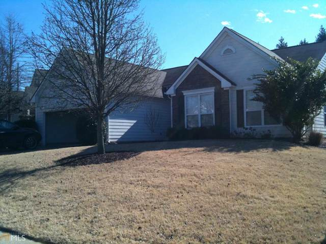 2346 NW Holden Way, Kennesaw, GA 30144 (MLS #8836148) :: The Heyl Group at Keller Williams