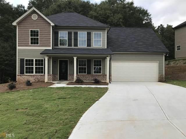 60 Peak Ct #24, Winder, GA 30680 (MLS #8839806) :: Keller Williams Realty Atlanta Classic