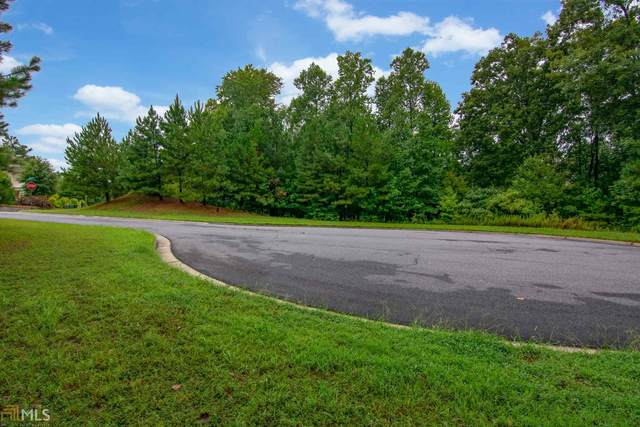 401 Bluegrass Way, Alpharetta, GA 30004 (MLS #8841366) :: AF Realty Group
