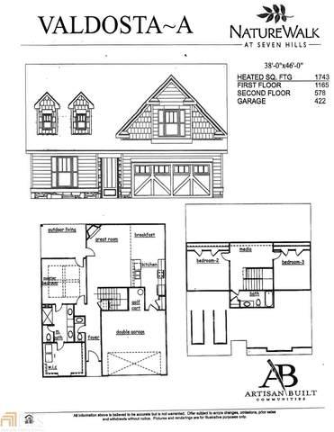 17 Azalea Xing #1046, Dallas, GA 30132 (MLS #8844528) :: Michelle Humes Group
