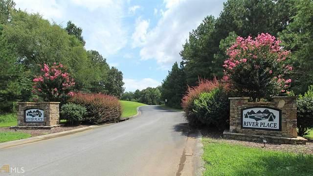 203 River Place Dr, Calhoun, GA 30701 (MLS #8847799) :: Maximum One Greater Atlanta Realtors
