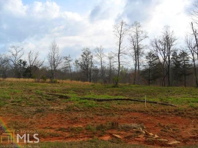 12 Stewart Cove Lot 12, Clarkesville, GA 30523 (MLS #8849559) :: Athens Georgia Homes