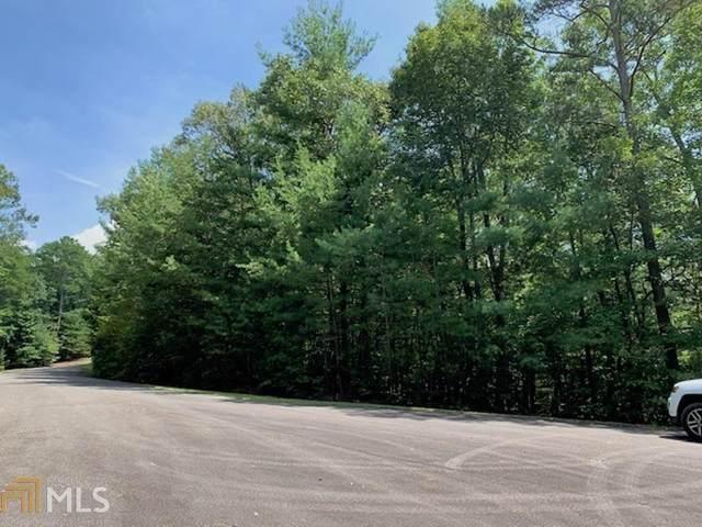 0 Dover Highlands Trail Lt 10, Ellijay, GA 30540 (MLS #8852211) :: Rettro Group