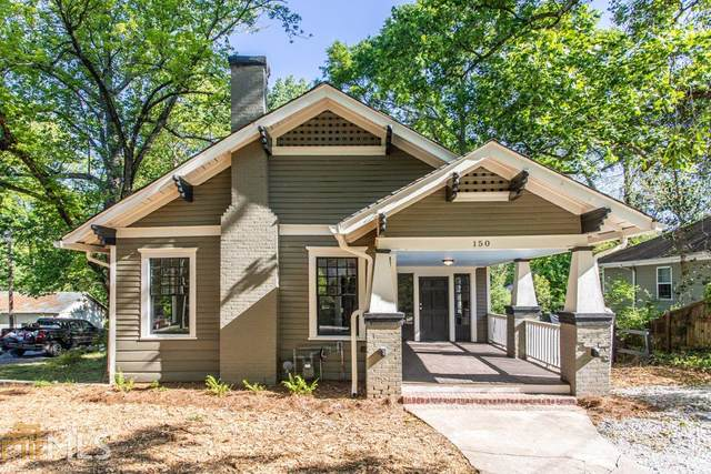 150 Adair Ave, Atlanta, GA 30315 (MLS #8854760) :: Crown Realty Group