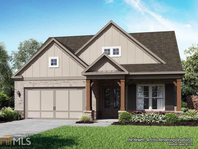 4381 Thacker Ln, Sugar Hill, GA 30518 (MLS #8854854) :: Keller Williams Realty Atlanta Partners