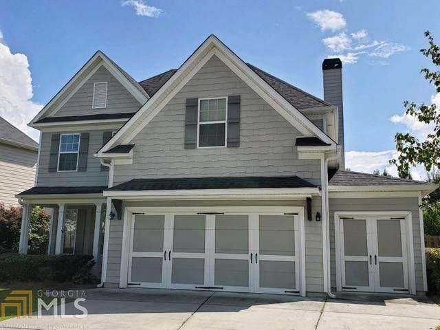 326 Evesham Ave, Peachtree City, GA 30269 (MLS #8857396) :: Keller Williams Realty Atlanta Partners