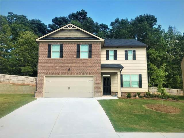 1680 Alford Dr Lot 3, Jonesboro, GA 30236 (MLS #8857641) :: Keller Williams Realty Atlanta Partners