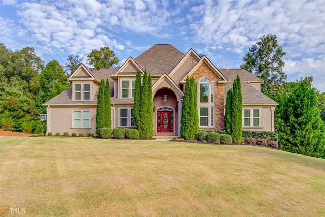 931 Ardmore Trail, Hoschton, GA 30548 (MLS #8861717) :: Bonds Realty Group Keller Williams Realty - Atlanta Partners