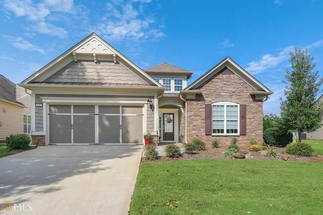 436 Beacon Ct, Griffin, GA 30223 (MLS #8862001) :: Buffington Real Estate Group