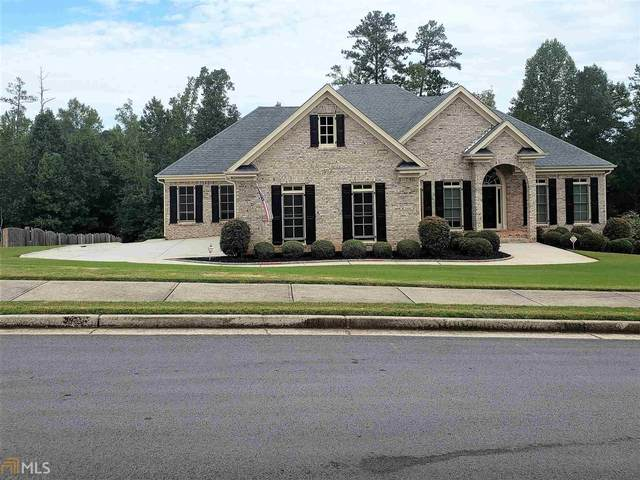 8714 Camron Dr #2, Winston, GA 30187 (MLS #8862168) :: Tim Stout and Associates