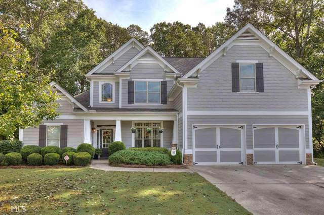106 Julia Way, Douglasville, GA 30134 (MLS #8862337) :: Tim Stout and Associates