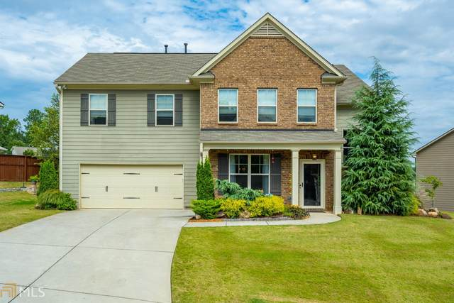1590 Adams Ave, Braselton, GA 30517 (MLS #8862632) :: The Durham Team