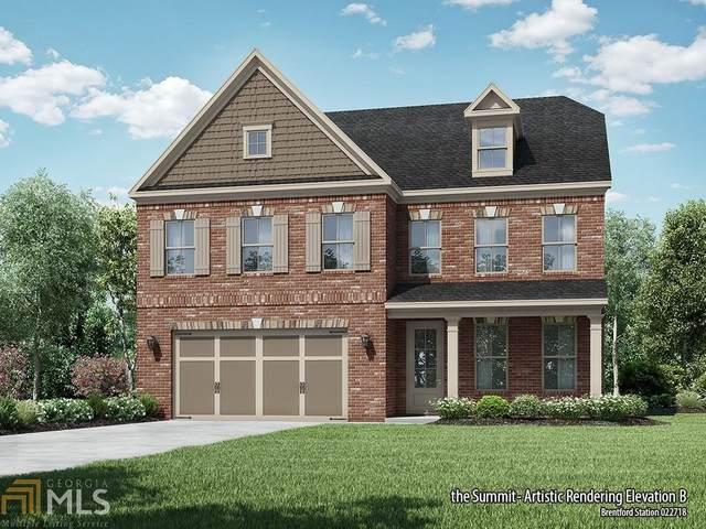 4371 Thacker Ln, Sugar Hill, GA 30518 (MLS #8863293) :: Keller Williams Realty Atlanta Partners