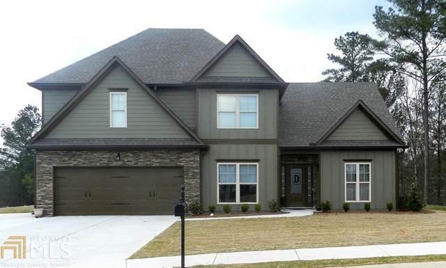 19 Bridgestone Way, Cartersville, GA 30120 (MLS #8863447) :: Crown Realty Group