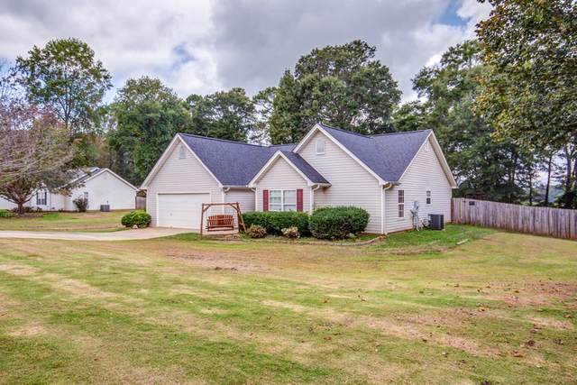 175 Edgefield Drive, Commerce, GA 30529 (MLS #8865232) :: Rich Spaulding