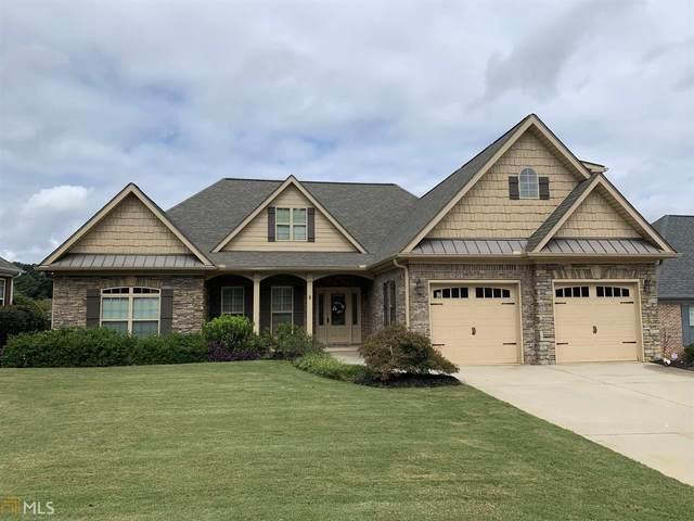 305 Relative Trl, Mcdonough, GA 30253 (MLS #8868273) :: Keller Williams Realty Atlanta Partners