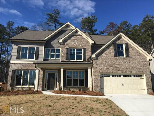 4703 Fairways Ln 1G, Jefferson, GA 30549 (MLS #8869046) :: Bonds Realty Group Keller Williams Realty - Atlanta Partners