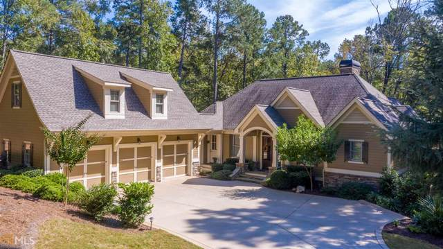 1010 Jones Bluff Ct, Greensboro, GA 30642 (MLS #8871307) :: Keller Williams Realty Atlanta Partners