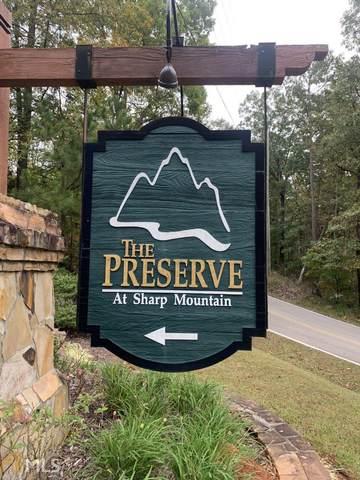 161 Sharp Mountain Pkwy, Jasper, GA 30143 (MLS #8873061) :: AF Realty Group