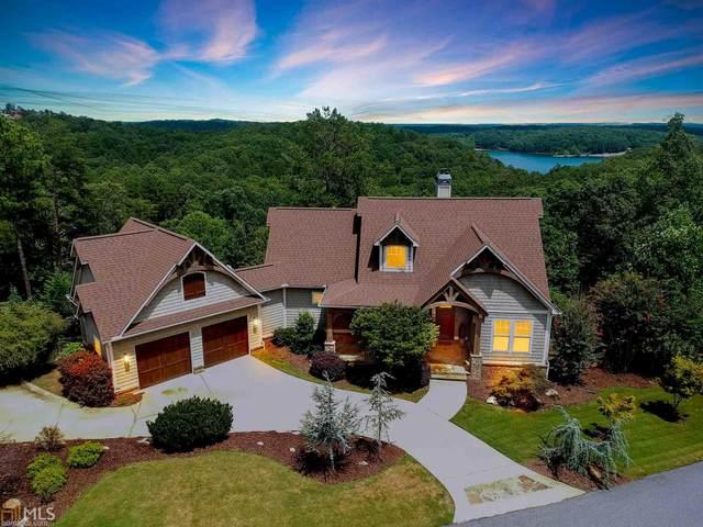 10 Sunset Ridge, Cartersville, GA 30121 (MLS #8873384) :: Keller Williams