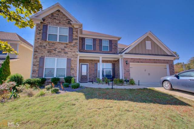 3500 Graham Way, Lilburn, GA 30047 (MLS #8873538) :: Keller Williams Realty Atlanta Partners