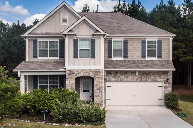 33 Nolen, Newnan, GA 30263 (MLS #8877537) :: Keller Williams Realty Atlanta Partners